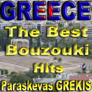 Greece - The Best Bouzouki Hits
