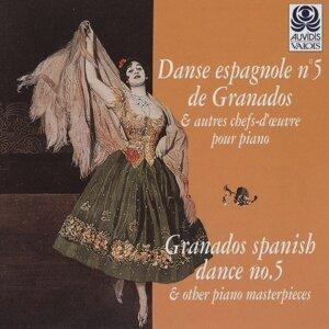 Valois Recordings of Rafael Orozco: Favorite Piano Pieces