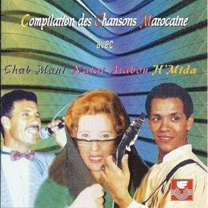 Chansons marocaines