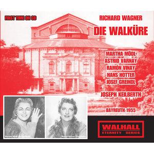Wagner: Die Walküre (1955)