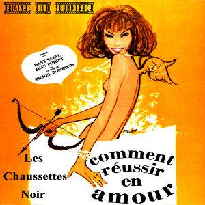 Comment reussir en amour (Original Motion Picture Soundtrack)
