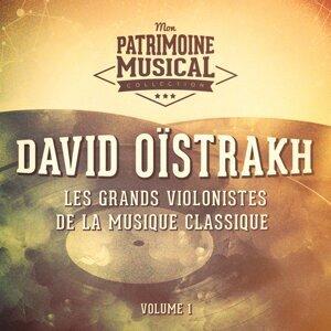 Les grands violonistes de la musique classique : David Oïstrakh, Vol. 1
