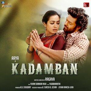 Kadamban - Original Motion Picture Soundtrack
