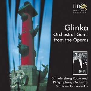 Orchestral Gems from the Operas