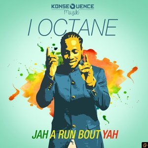 Jah a Run Bout Yah