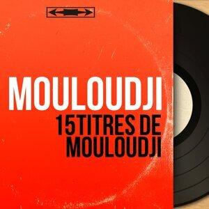 15 Titres de Mouloudji - Mono Version