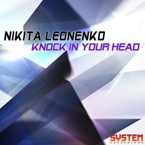 Knock In Your Head - Single