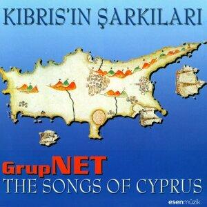 Kıbrıs'ın Şarkıları - The Songs of Cyprus