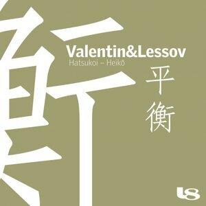 Hatsukoi - Heiko EP