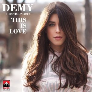 This Is Love (Instrumental)