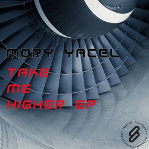 Take Me Higher EP