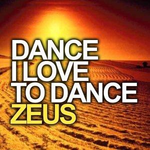 Dance I Love to Dance