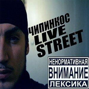 Street Live