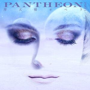 PANTHEON - PART 1