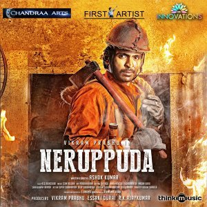 Neruppuda - Original Motion Picture Soundtrack