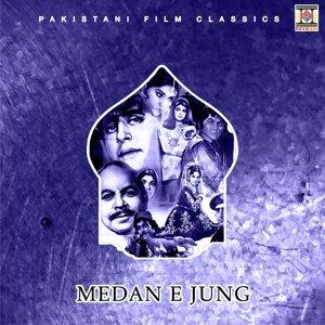 Medan E Jung (Pakistani Film Soundtrack)