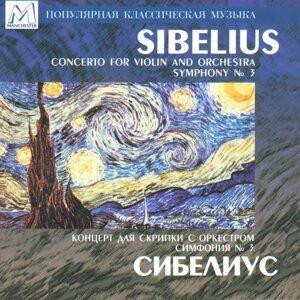 Sibelius: Violin Concerto, Op.47 - Symphony No.3, Op.52