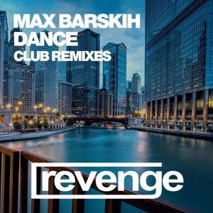 Dance (Remixes)