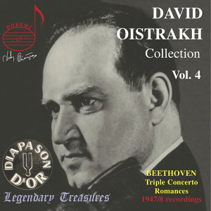Oistrakh Collection, Vol. 4: Beethoven Triple Concerto