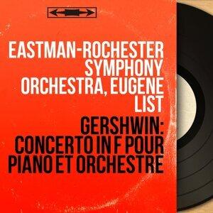 Gershwin: Concerto in F pour piano et orchestre - Collection trésors, remasterisé, mono version