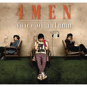 Voice of Autumn