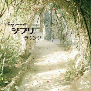 Namy presents ジブリ Lounge (Namy presents Ghibli Lounge)