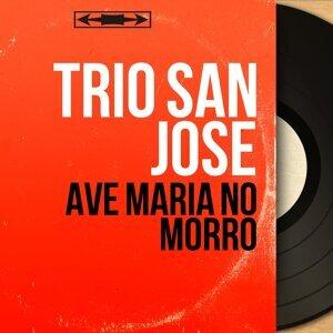 Ave Maria No Morro - Mono Version