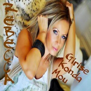 Girise Konda Mou (Lounge Mix)