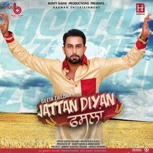 Jattan Diyan Fasllan