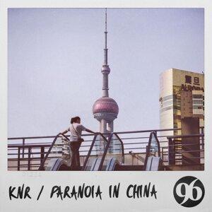 Paranoia in China