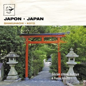 Japon - Japan: Shakuhachi & Koto - Air Mail Music Collection