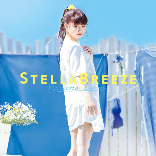Stella Breeze