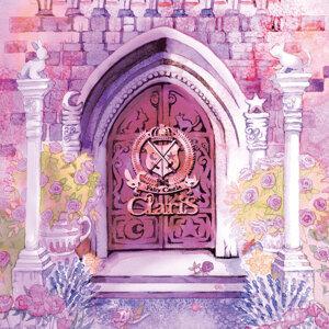 Fairy Castle - Deluxe Edition