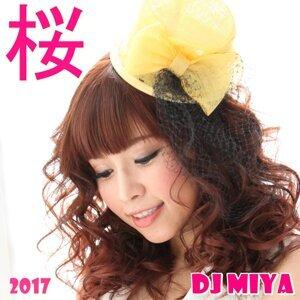 桜(2017 vocal Mix) (Sakura (2017 vocal Mix))
