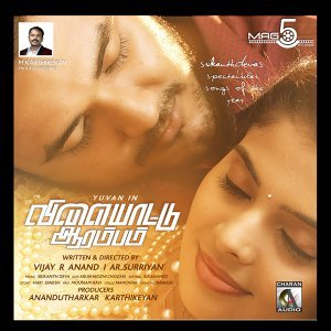 Villayattu Aarambam (Original Motion Picture Soundtrack)