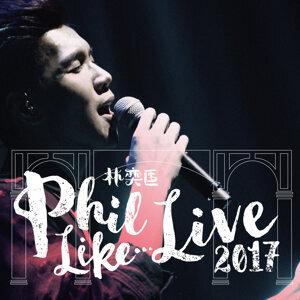Phil Like Live - Phil Like Live