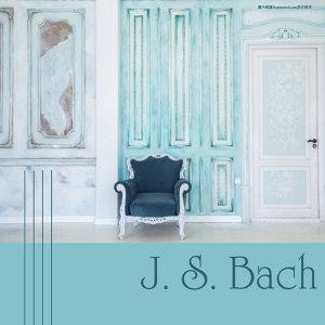 J. S. Bach (巴哈隨想)