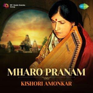 Mharo Pranam - Kishori Amonkar