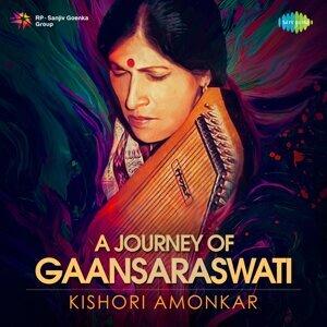 A Journey of Gaansaraswati - Kishori Amonkar