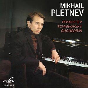 Prokofiev, Tchaikovsky, Shchedrin