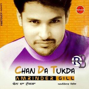 Chan Da Tukda