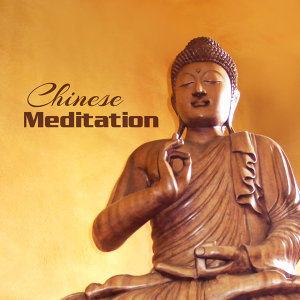 Chinese Meditation – Stress Relief, Nature Sounds for Yoga, Soothing Water, Relaxing Waves, Pure Relaxation, Calm Down, Tranquility