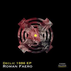 Declic 1986 EP