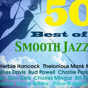 50 Best Of Smooth Jazz (爵士超凡大師 復刻經典50首)