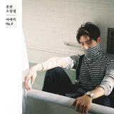 Top Korean Weekly Singles Chart