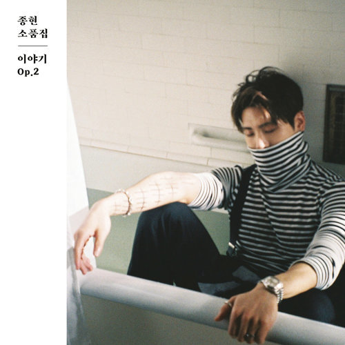 "JONGHYUN The Collection ""Story Op. 2"""