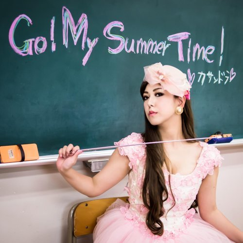 Go! My Summer Time!