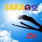 SARAの空 (SARA Jump in the sky)