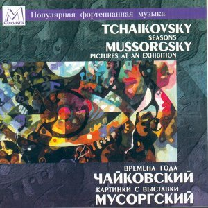 Tchaikovsky: The Seasons, Op.37a - Mussorgsky: Pictures at an Exhibition
