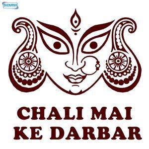 Chali Mai Ke Darbar